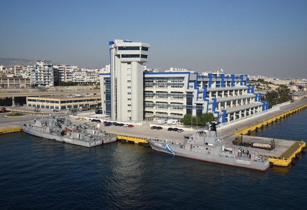 ΥΝΑΝΠ: Ικανοποίηση για διάλογο με ναυτεργάτες – Τερματίζεται η απεργίας τους
