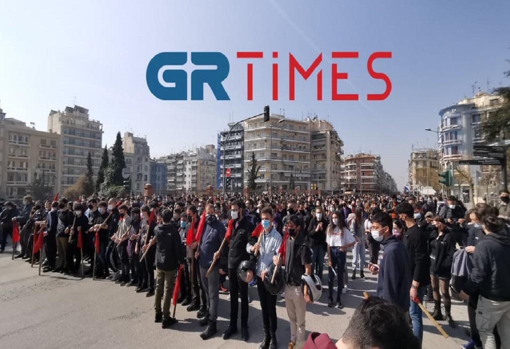 Φοιτητές: Κατέληξε στο ΥΜΑΘ η πορεία – Πανό για Κουφοντίνα (ΦΩΤΟ+VIDEO)
