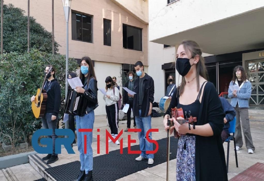 Θεσσαλονίκη: Το μουσικό κομμάτι φοιτητών για την επέμβαση της ΕΛΑΣ στο ΑΠΘ (VIDEO)