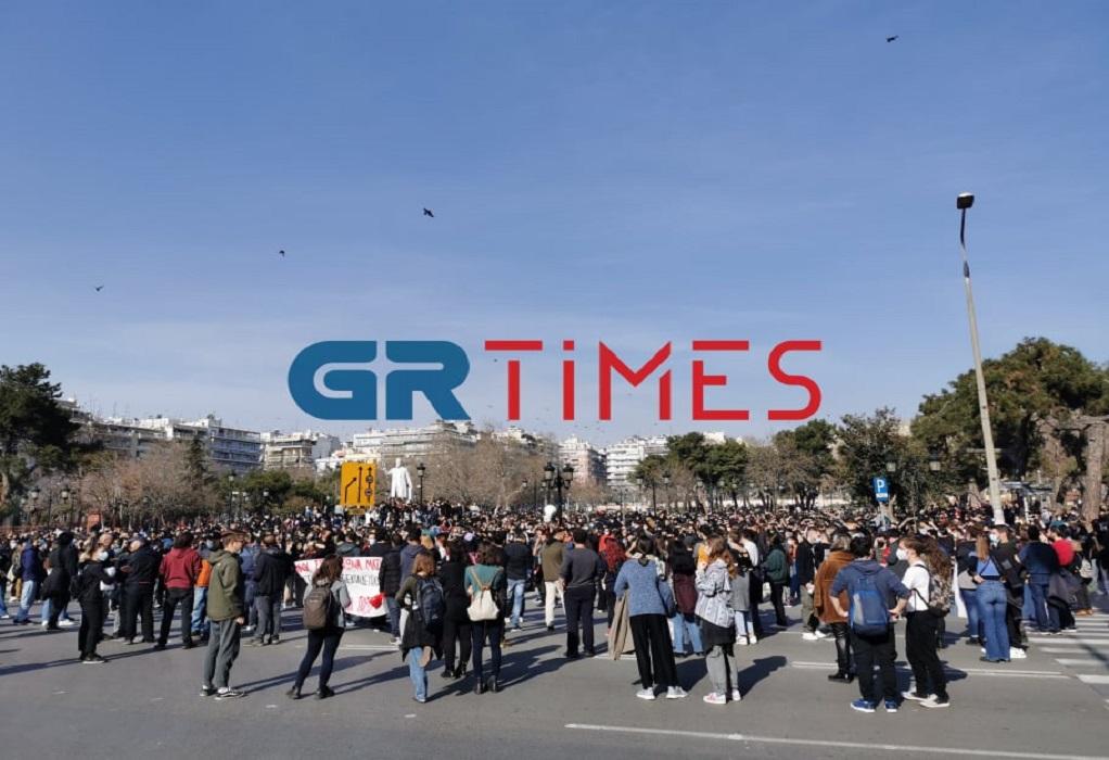 Κατέληξε στο Άγαλμα Βενιζέλου η πορεία για τα ΑΕΙ (VIDEO)