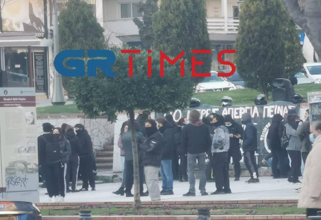 Θεσσαλονίκη: Πορεία αντιεξουσιαστών για τον Κουφοντίνα (ΦΩΤΟ-VIDEO)