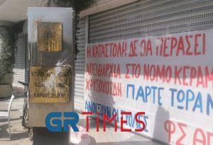 Παπαδόπουλος: Συμβολική πράξη η ρίψη αβγών στην Πρυτανεία (ΗΧΗΤΙΚΟ)