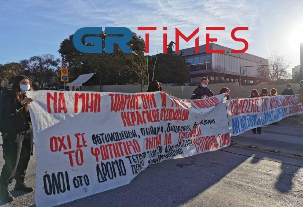 Φοιτητές απέκλεισαν το ΑΠΘ – Διαμαρτύρονται για το νέο νομοσχέδιο (ΦΩΤΟ+VIDEO)