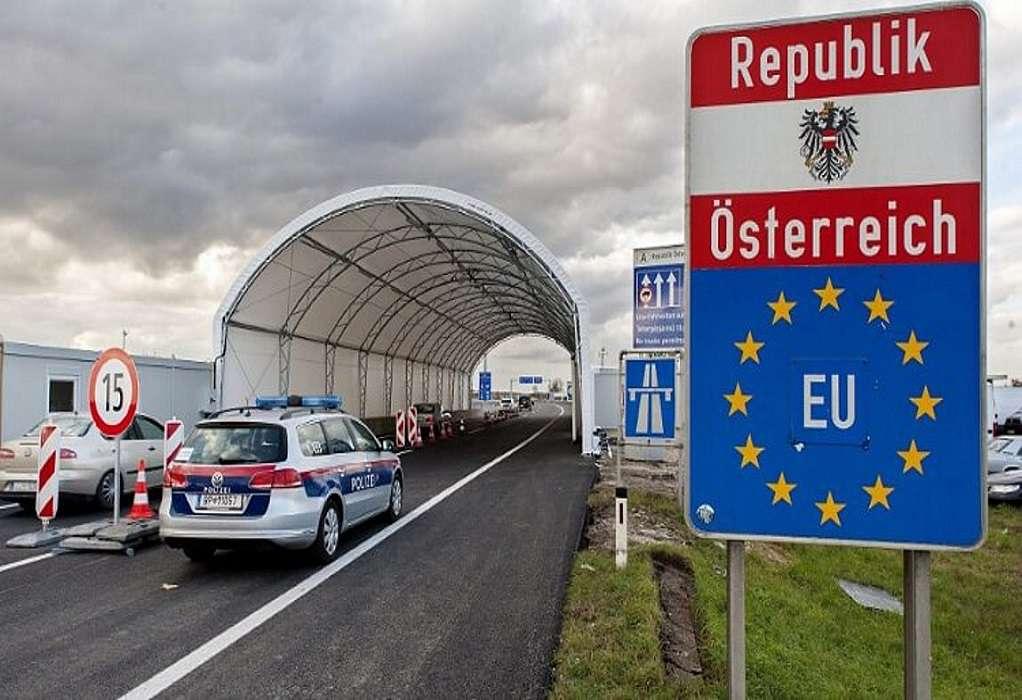 Αυστρία: Μόνο το 1/5 του πληθυσμού θέλει να περάσει διακοπές στο εξωτερικό