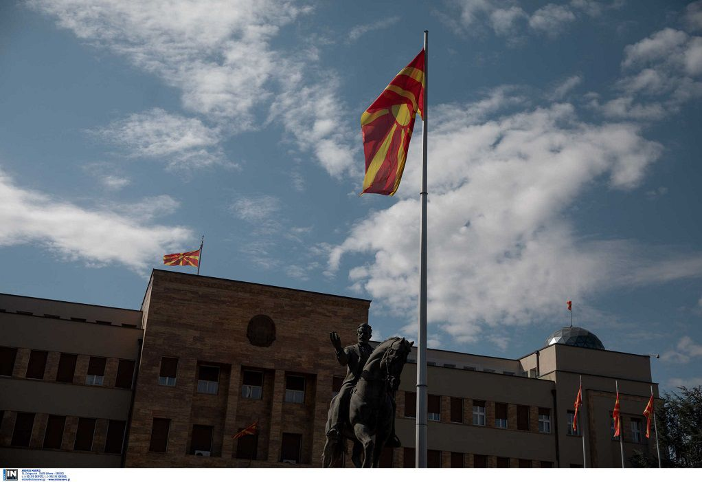 Β. Μακεδονία: Το VMRO-DPMNE μαζεύει υπογραφές πολιτών κατά της απογραφής του πληθυσμού