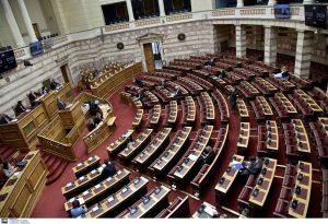 Ανοίγει στην Ολομέλεια η συζήτηση για την ποιότητα του Δημοσίου Διαλόγου