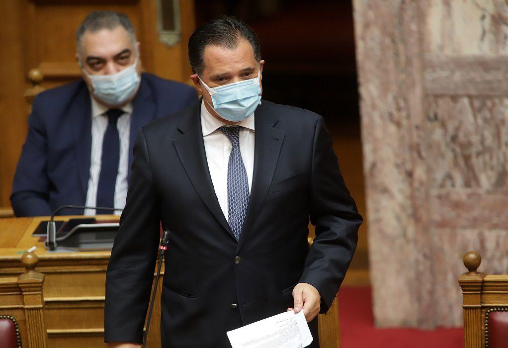 Άδ. Γεωργιάδης: «Οι γιατροί έχουν την ευθύνη να κάνουν ό,τι πρέπει για να μην πεθάνει ο Δ. Κουφοντίνας»