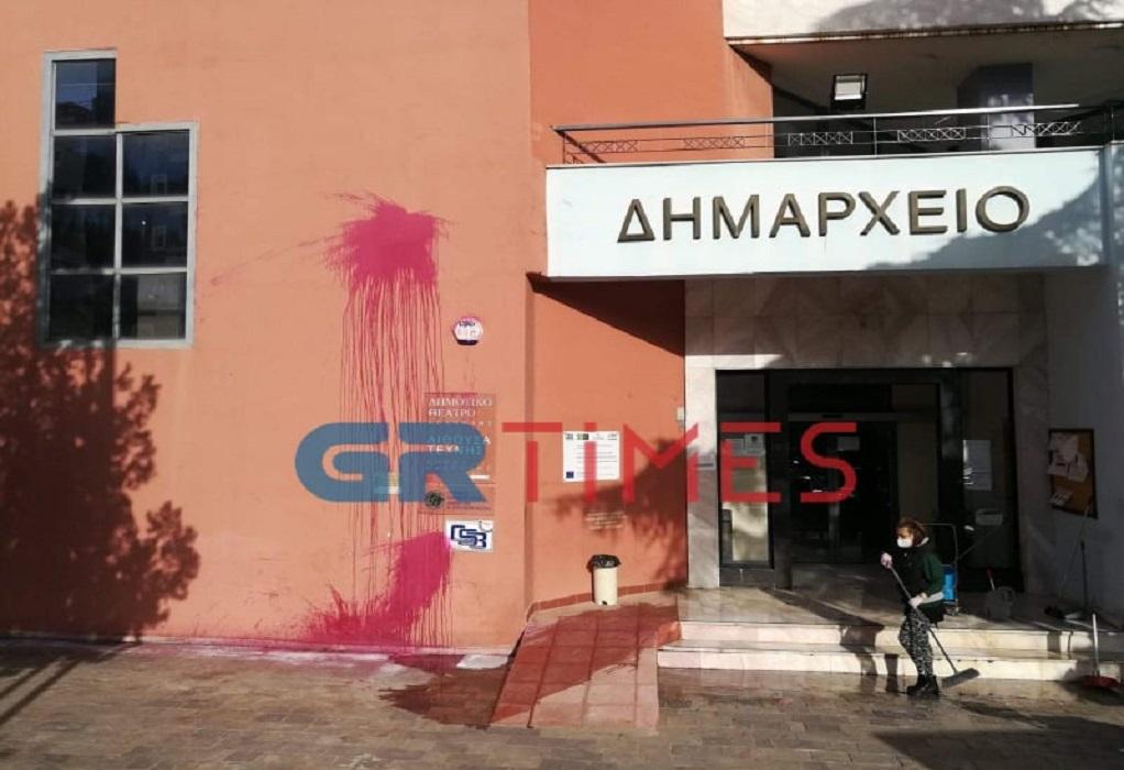 Άγνωστοι πέταξαν μπογιές στο Δημοτικό Κατάστημα Νεάπολης