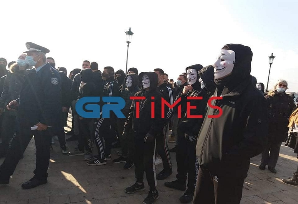 Θεσ/νίκη: Συγκέντρωση διαμαρτυρίας κατά του lockdown (ΦΩΤΟ+VIDEO)