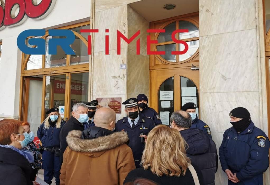 Θεσσαλονίκη: Ένταση σε συγκέντρωση διαμαρτυρίας υγειονομικών (ΦΩΤΟ-VIDEO)