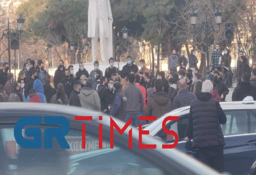 Θεσ/νίκη: Νέα συγκέντρωση κατά του Νομοσχεδίου – Διαδηλωτές πιάστηκαν στα χέρια (VIDEO)
