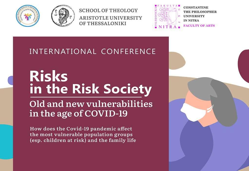 «Κίνδυνοι σε μια κοινωνία διακινδύνευσης: παλιές και νέες ευαλωτότητες στην εποχή της COVID-19»