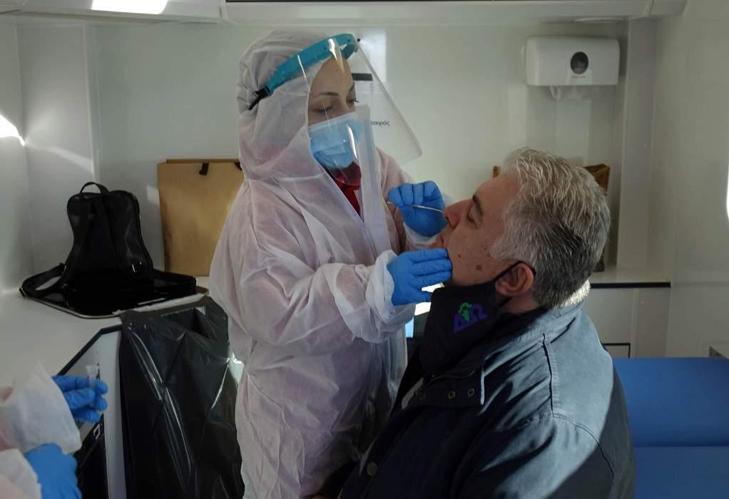 Δωρεάν rapid tests για τα μέλη του ΕΕΘ