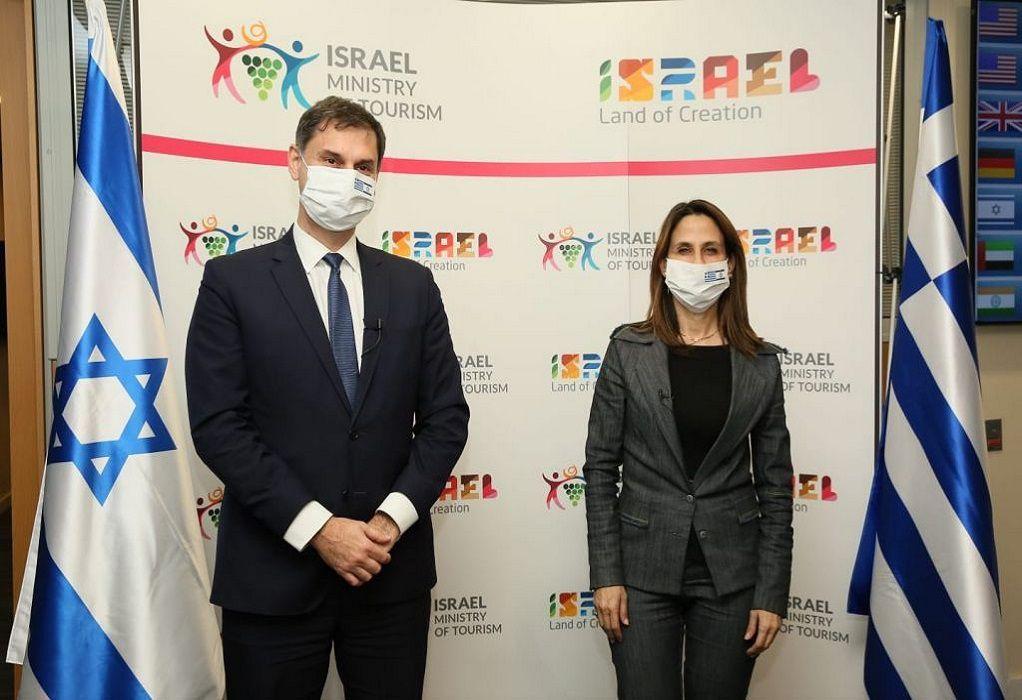 Τι προβλέπει η συμφωνία που υπέγραψαν οι υπουργοί Τουρισμού Ελλάδας – Ισραήλ
