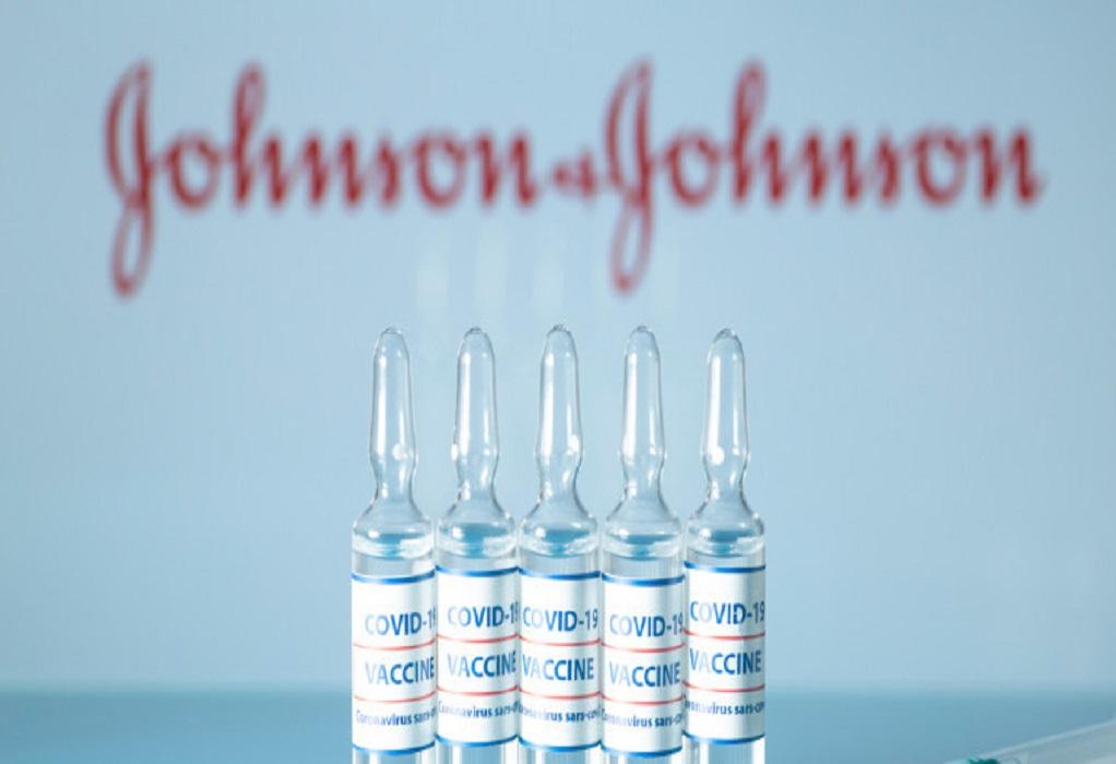 Johnson & Johnson: Έρχονται οι πρώτες 33.600 δόσεις του εμβολίου