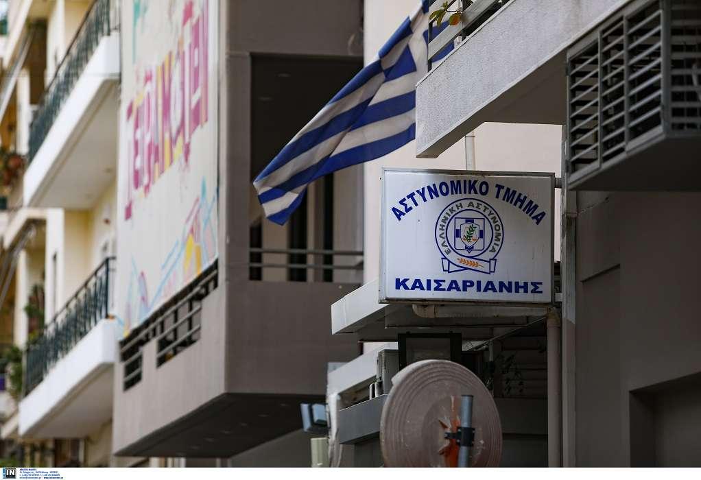 Καταδρομική επίθεση με μολότοφ στο Α.Τ. Καισαριανής – Τρεις προσαγωγές