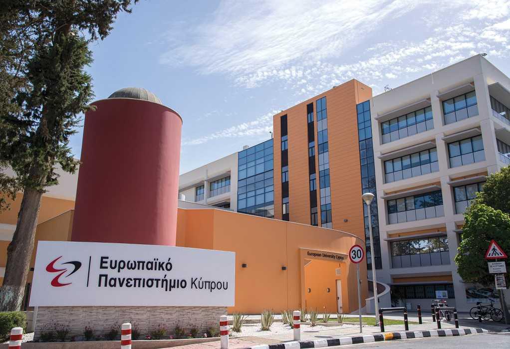 Διαδικτυακή εκδήλωση ενημέρωσης για τα προγράμματα σπουδών του Ευρωπαϊκού Πανεπιστημίου Κύπρου