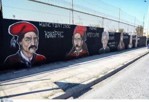 Γκράφιτι με ήρωες της Ελληνικής Επανάστασης στον Δ. Ελληνικού-Αργυρούπολης