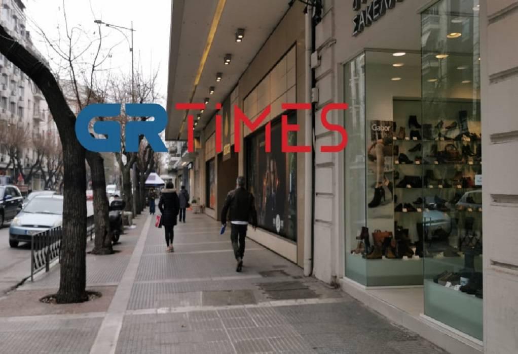 Ημέρα αποφάσεων: Πλήρες άνοιγμα λιανεμπορίου και χωρίς ραντεβού ζητά ο ΕΣΘ