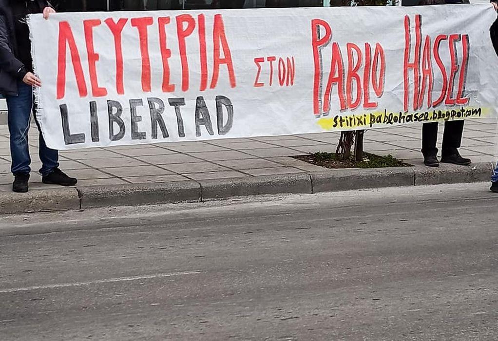 Θεσσαλονίκη: Συγκέντρωση συμπαράστασης στον Ισπανό ράπερΠάμπλο Χασέλ (ΦΩΤΟ)