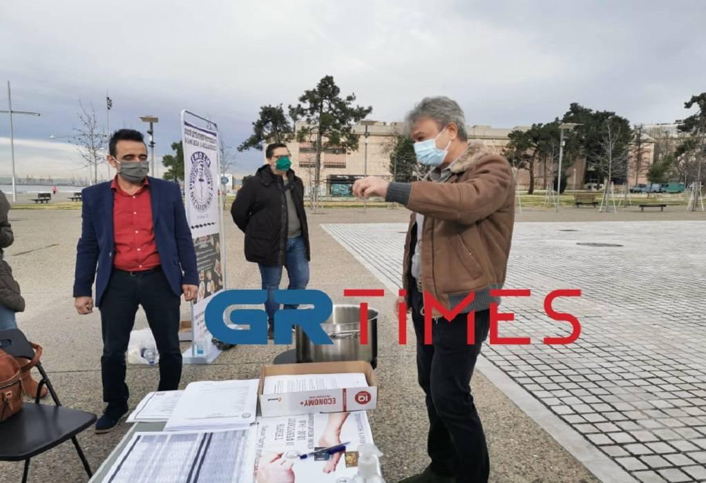 Διαμαρτυρία για την εστίαση στη Θεσσαλονίκη
