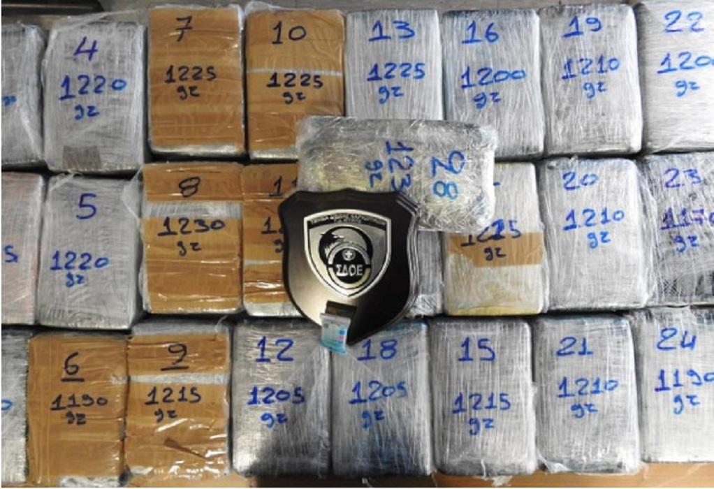 Πειραιάς: Βρέθηκαν 34 κιλά κοκαΐνη σε εμπορευματοκιβώτιο που είχε μπανάνες (ΦΩΤΟ)