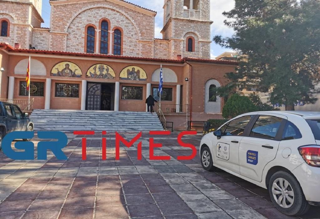 Θεσσαλονίκη: Αρνητικός πλέον ο διάκονος με τη νοτιοαφρικανική μετάλλαξη