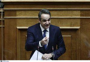 Κυρ. Μητσοτάκης: Εάν διανοηθεί κανείς να προβεί σε τέτοιες πράξεις θα αναμετρηθεί με τις συνέπειές τους