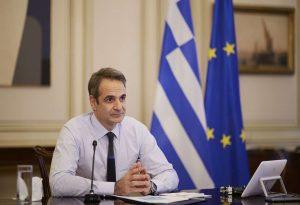 Σε ευρεία σύσκεψη για την κακοκαιρία θα μετέχει ο Κ. Μητσοτάκης