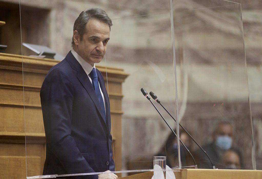 Την Παρασκευή στη Βουλή ο Κυρ. Μητσοτάκης για τα περιστατικά βίας