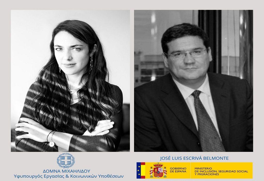 Τηλεδιάσκεψη Δ. Μιχαηλίδου με τον Ισπανό ομόλογό της – Τι συζήτησαν