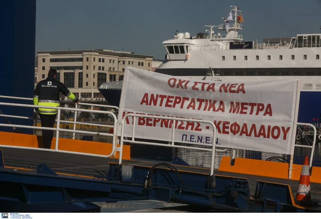 Νέα 24ωρη απεργία από τους ναυτεργάτες