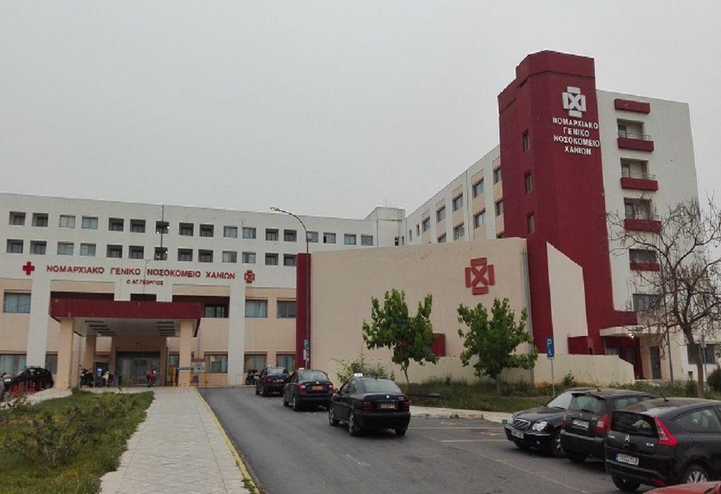 Χανιά: Ανεμβολίαστοι 400 εργαζόμενοι στο Νοσοκομείο