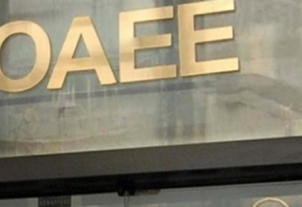 Ηράκλειο: Χαμός σε δημόσια υπηρεσία – Υπάλληλος βρέθηκε θετικός μετά την καραντίνα του
