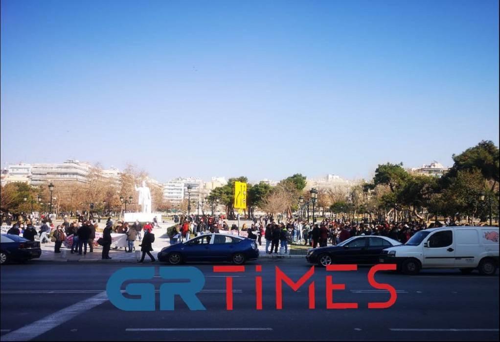 Θεσσαλονίκη: Σε εξέλιξη το πανεκπαιδευτικό συλλαλητήριο (VIDEO)