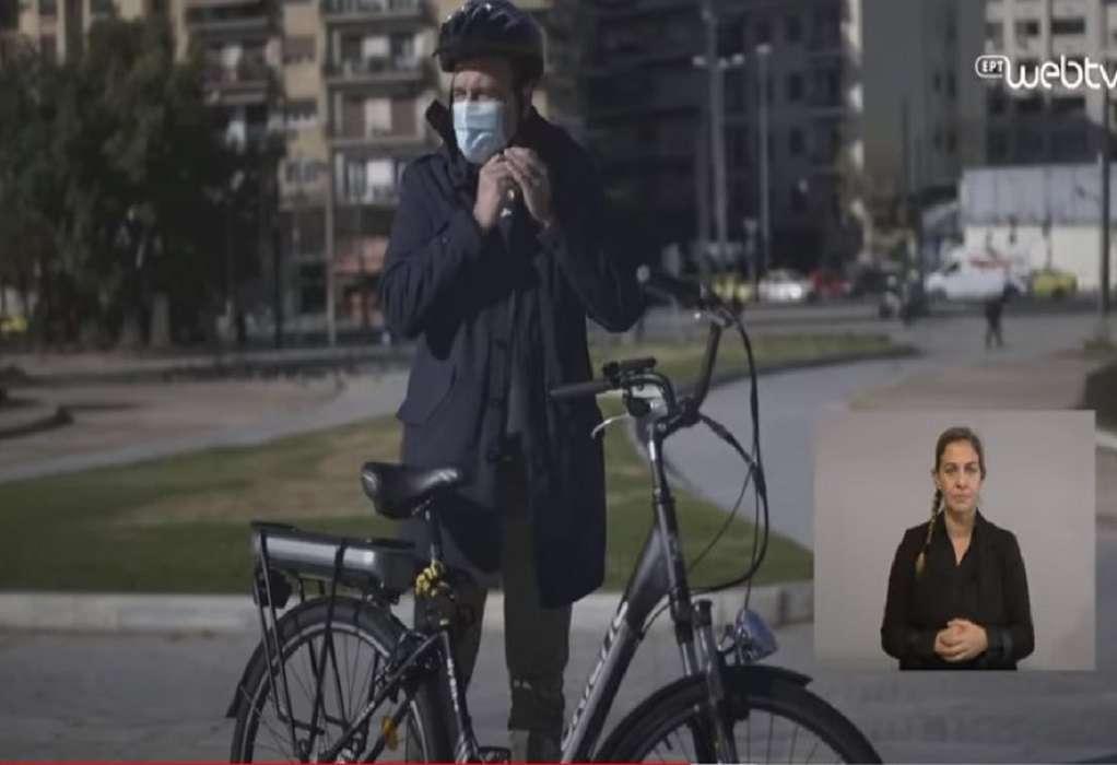 Τα Τρίκαλα και τα ποδήλατά τους στην ομιλία Μητσοτάκη για την οδική ασφάλεια