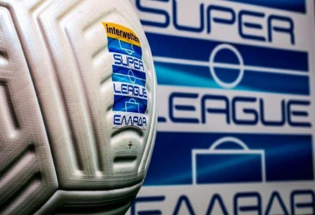 Super League: «Χαμός» στις θέσεις της Ευρώπης!