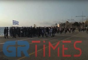 Θεσ/νίκη: Πορεία διαμαρτυρίας κατά του lockdown (VIDEO)
