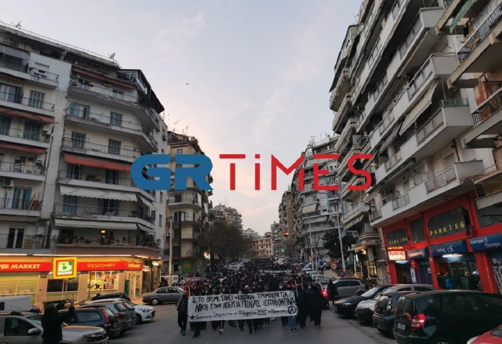 Νέα πορεία για τον Δημήτρη Κουφοντίνα στη Θεσσαλονίκη (ΦΩΤΟ-VIDEO)