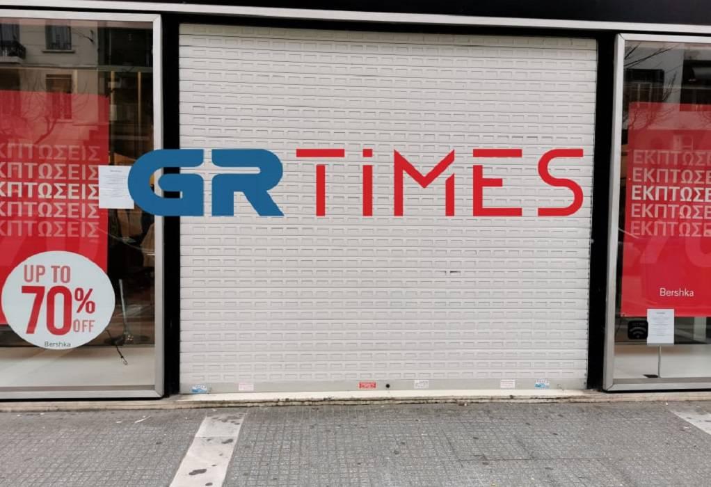 """ΦΕΚ: """"Κόκκινο"""" για καταστήματα σε Θεσ/νίκη, Πάτρα, Κοζάνη – """"Πράσινο"""" για mall"""