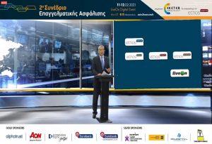 2ο Συνέδριο Επαγγελματική Ασφάλισης 11-12 Φεβρουαρίου 2021, LiveOn Digital Event