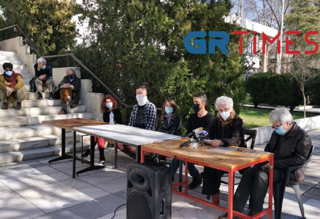 Θεσσαλονίκη: Τι είπαν φοιτητές και καθηγητές για τα επεισόδια στο ΑΠΘ (VIDEO)