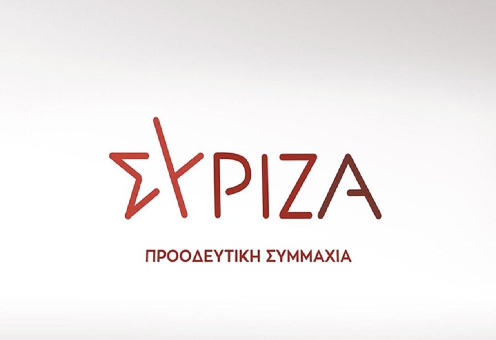Βουλευτές ΣΥΡΙΖΑ: «Καλωσορίζουμε τον κ. Μητσοτάκη στη Θεσσαλονίκη»