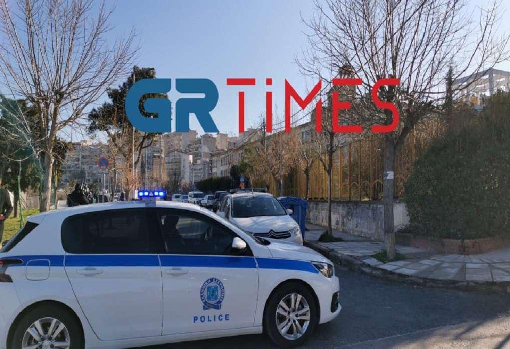 Θεσσαλονίκη: Φάρσα το τηλεφώνημα για βόμβα σε σχολεία
