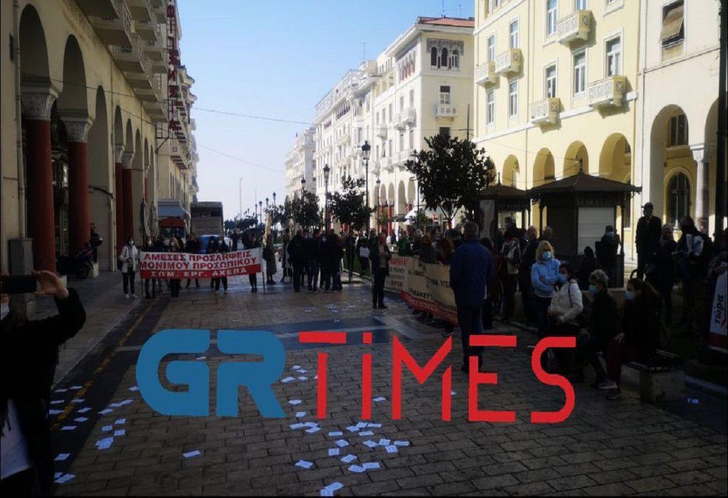 Έξω από την 3η και 4η ΥΠΕ η διαμαρτυρία των υγειονομικών (ΦΩΤΟ)