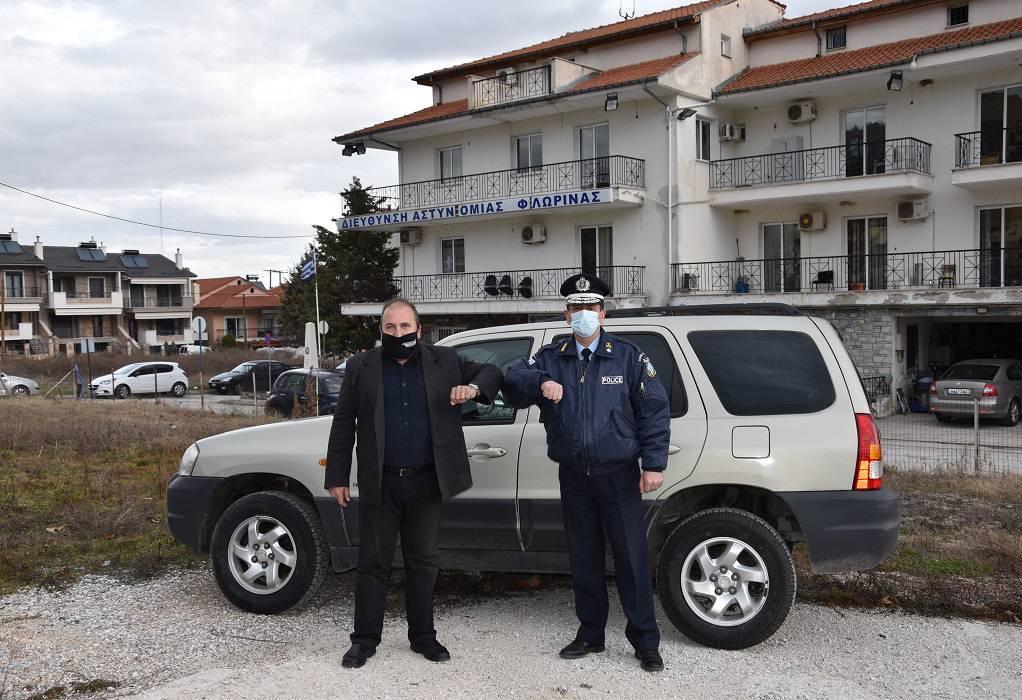 Φλώρινα: Προσφορά οχήματος στη Διεύθυνση Αστυνομίας