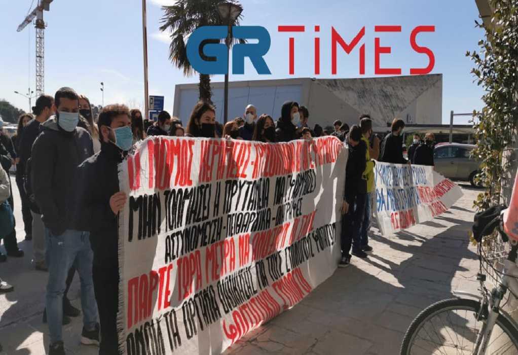 ΑΠΘ: Νέα διαμαρτυρία φοιτητών – Συνθήματα και πανό έξω από την πρυτανεία (ΦΩΤΟ+VIDEO)