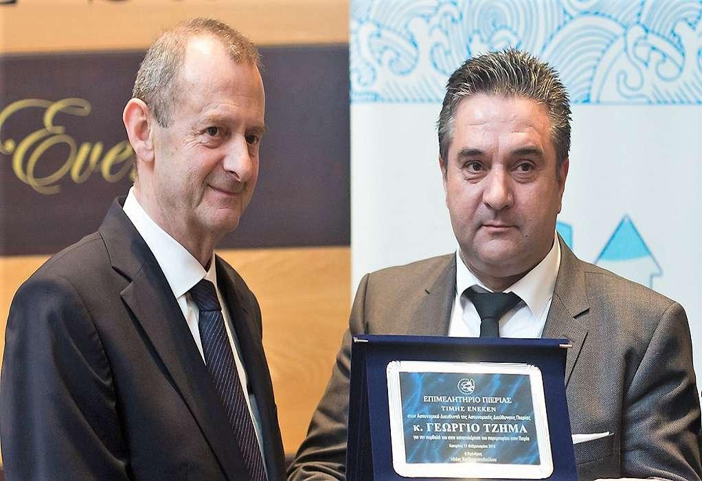 «Συγχαρητήρια» Η. Χατζηχριστοδούλου στον Διευθυντή Αστυνομίας Πιερίας Γ. Τζήμα