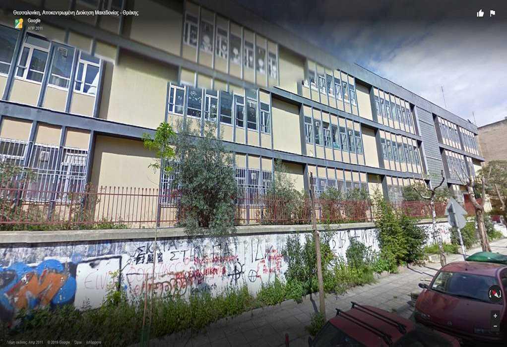 Θεσ/νίκη: Ανοίγει ο δρόμος για την αποκατάσταση του κτιρίου του πρώην 16ου Δημ. Σχολείου