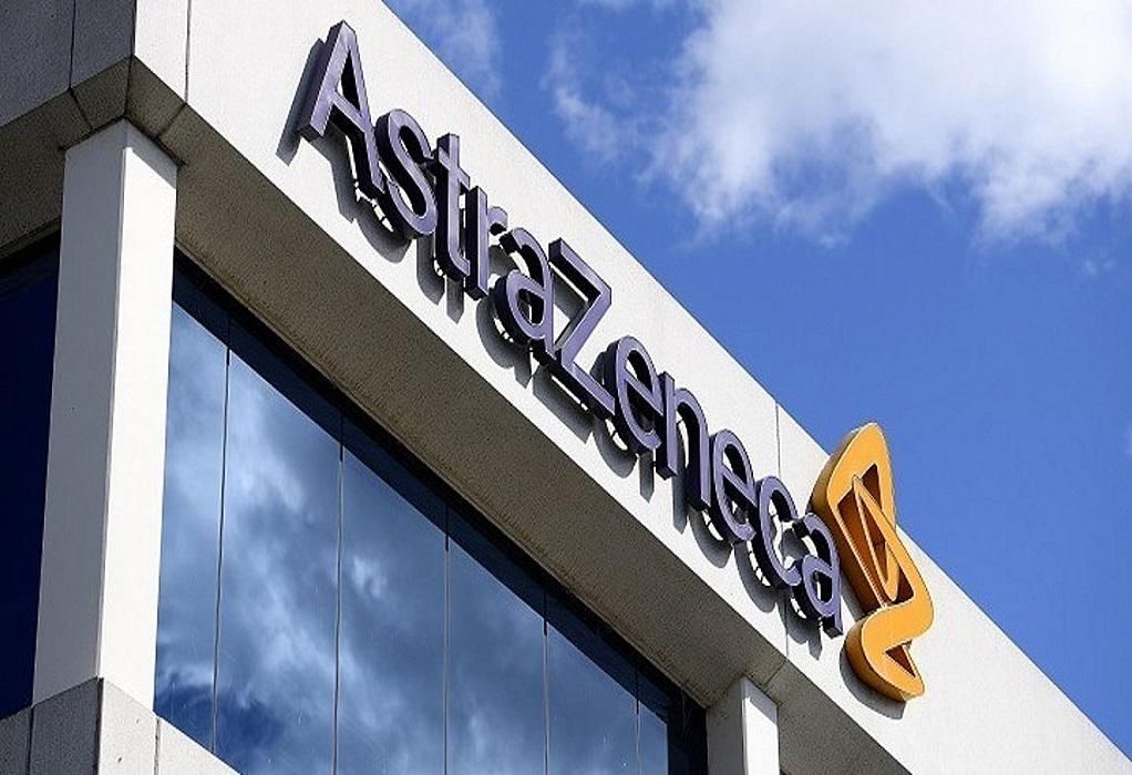 AstraZeneca: Τι ζητά η ΕΕ από τις ΗΠΑ
